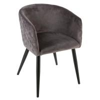 Кресло Марло , сиво кадифе - La Maison