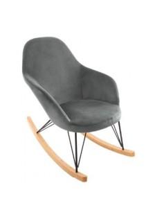 Сив, люлеещ се стол Еван - La Maison