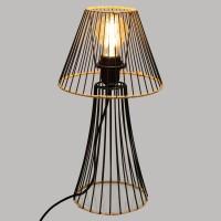Настолна лампа Сиси 38 см.  -La Maison