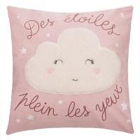 Детска възглавничка Облаче  Буклет 40 х 40 см. - La Maison