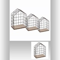 Метална къщичка за стена 3ка комплект  - La Maison