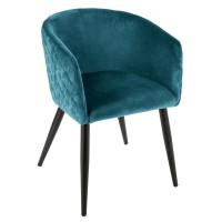 Кресло Марло , цвят синьо - La Maison