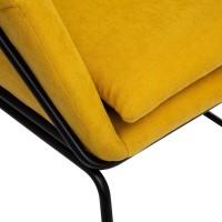 Кресло Сирон , цвят горчица  - La Maison